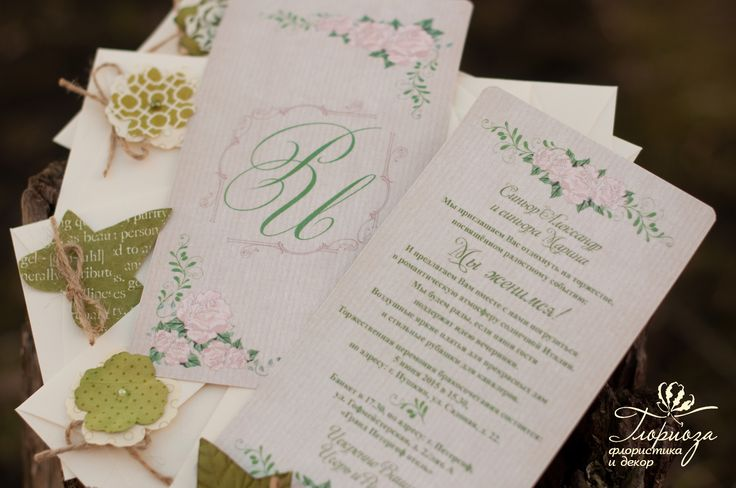 wedding invitation Italy