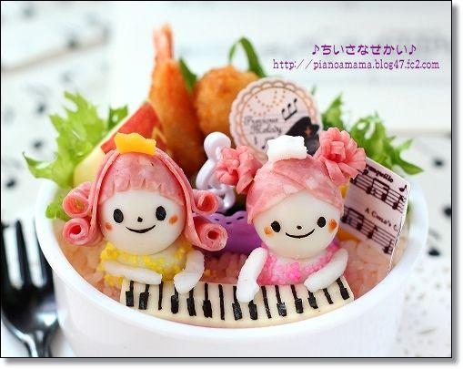 playing piano bento ♥ Bento