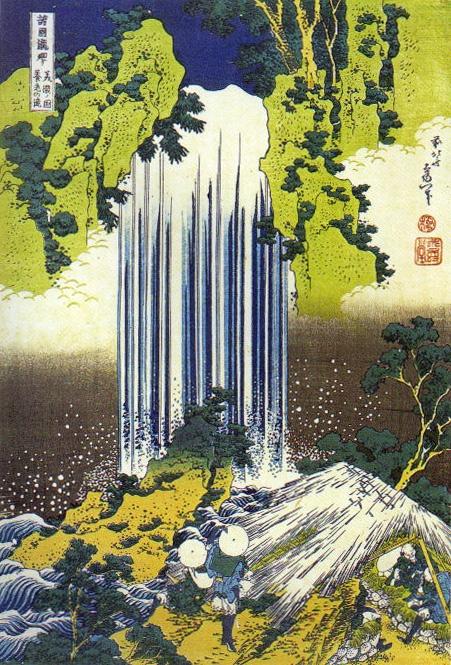Yourou Fall  葛飾北斎「養老の滝」
