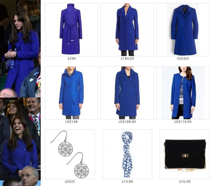 RepliKate the Rugby outfit for less >