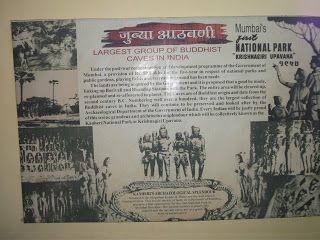Hum Travellers: Sanjay Gandhi National Park (Gallery)