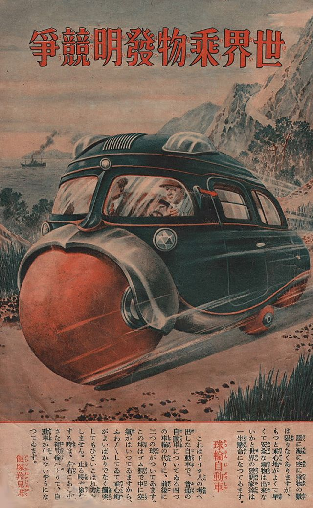 THE FUTURE OF TRAVEL    In 1936, Japanese magazine Shonen Club published World Transportation Invention Competition — an illustrated series envisioning the future of transportation, based on concepts by inventors from around the world. From high-speed monorail to tank-like battle boats to a car with spherical wheels, the images embody a fascinating blend of technological urgency and artistic imagination. (Popova, 2011)