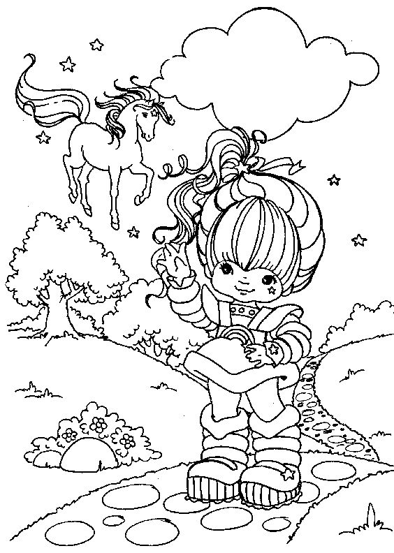 Fantastic coloring pages 999 coloring pages if this doesnt bring back childhood memories pretty sure ive colored that rainbow brite pic