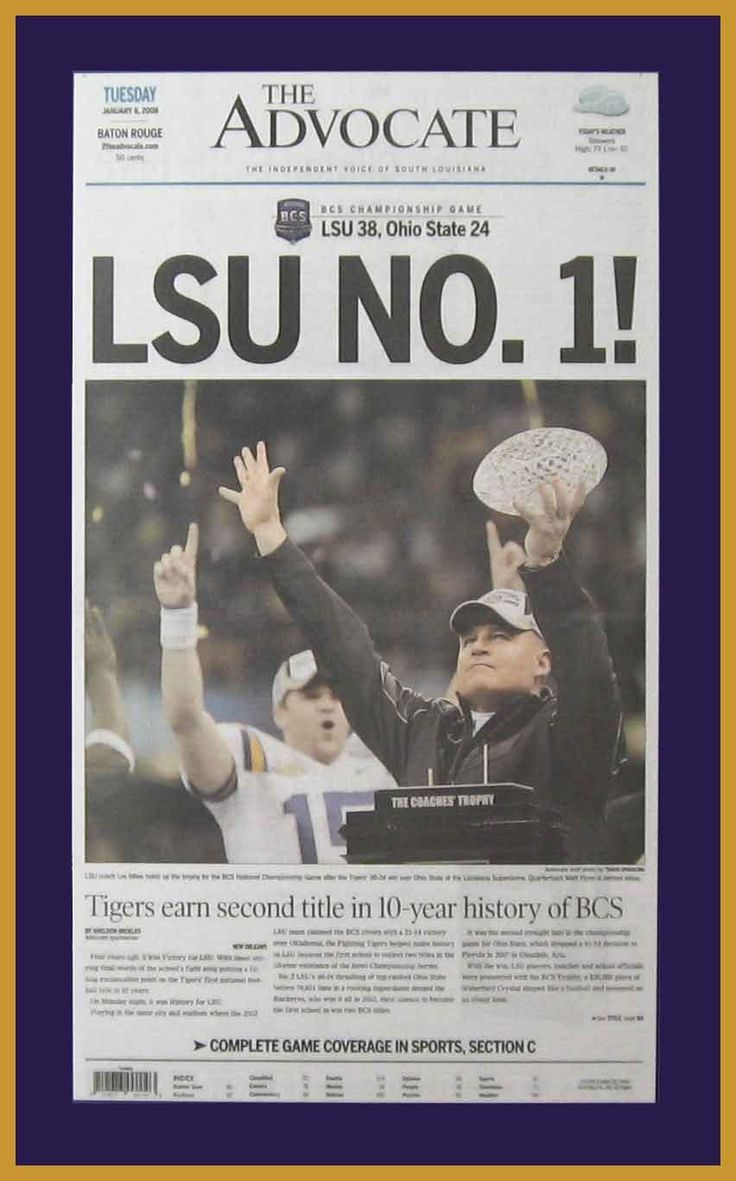 Louisiana state tigers wood mounted poster print lsu no 1 2007 national champs