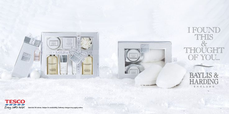 Beautiful Baylis & Harding gifts in your local Tesco – you'll find our indulgent jojoba, silk & almond oil gift sets when you next shop in-store or online. The perfect treat for that someone special! Find it at:  www.baylisandharding.com/tesco