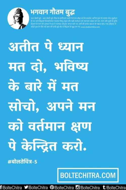 17 best ideas about mahatma buddha on pinterest hindi