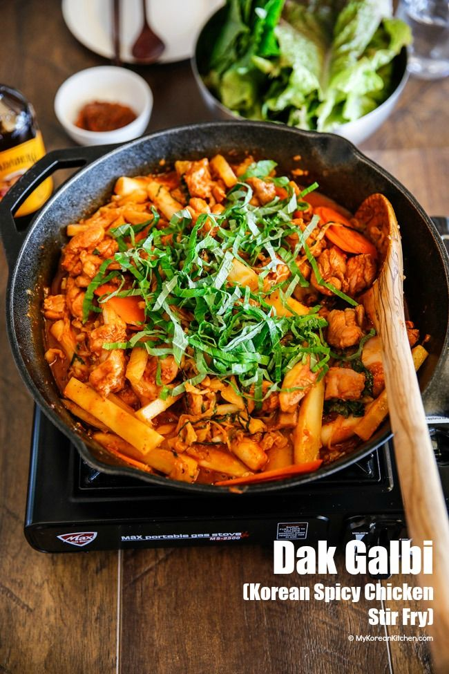 Dak Galbi recipe - How to make delicious and authentic 'Chuncheon style Dak Galbi' (Korean Spicy Chicken Stir Fry) in your home.