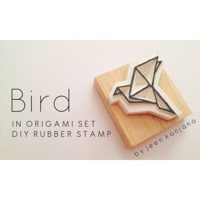 Bird ; Diy Rubber Stamp   #rubberstamp #stamp #rubber