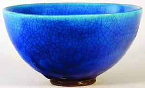 Glen Lukens (American, 1887-1967)          Blue Bowl           ca. 1930s: Clay, 1930S, Glen Luken, Glaze