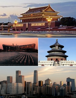 Beijing... There is Tiananmen Square, The Forbidden City, the Olympic area, and it has a real international feel.