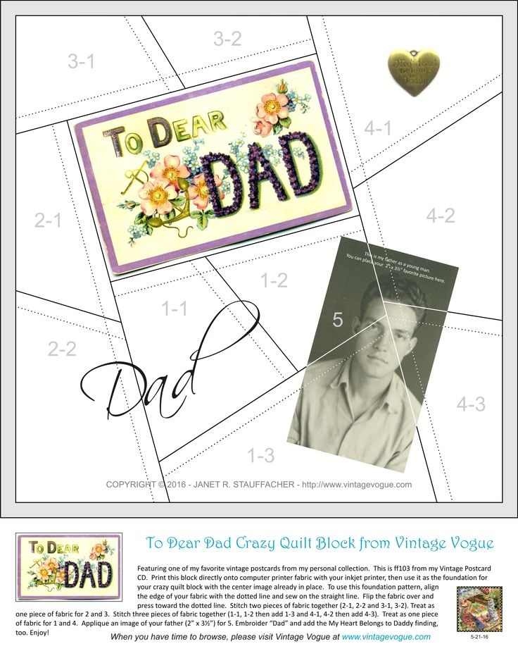To Dear Dad crazy quilt block design posted on Janet Stauffacher's Nostalgic NeedleART blog on 5/21/16.