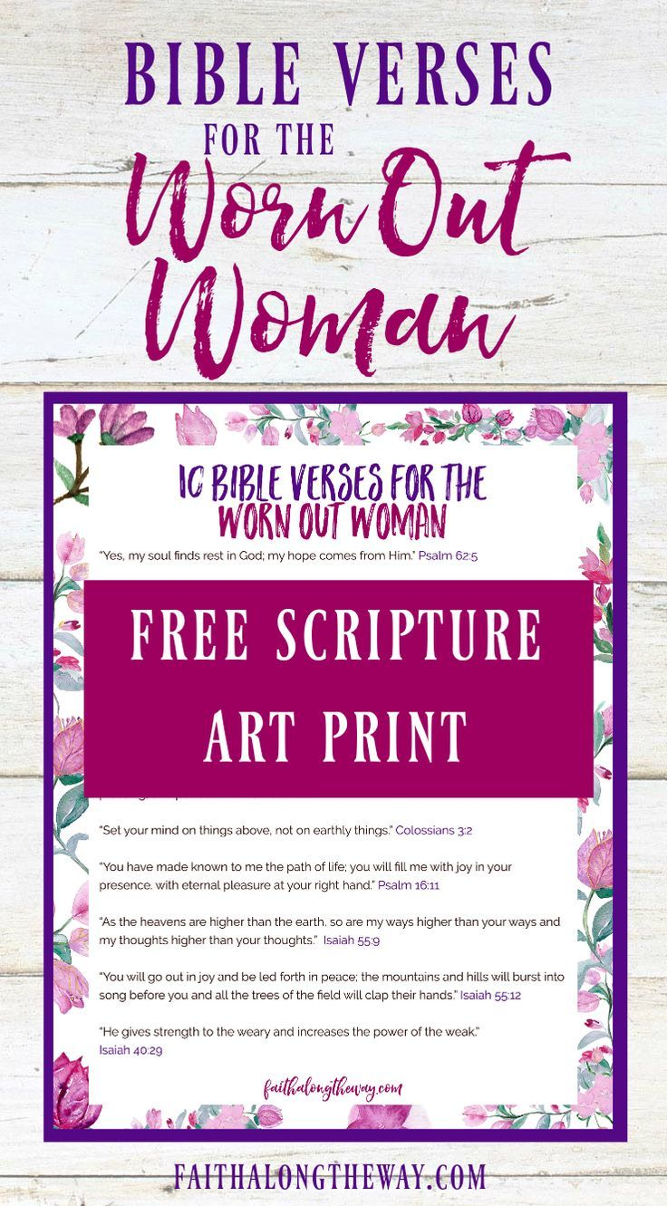 Are you worn and weary?  Find hope in these Bible verses for the Worn Out Woman and encouragement in the free Scripture art print. I weary quotes Bible verses I overwhelmed I overwhelmed mom I Bible verses I Bible for women II Faith Along the Way #bibleverses #bibleart #freeprintables