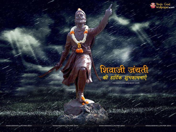 shivaji jayanti wallpapers images amp photos free download