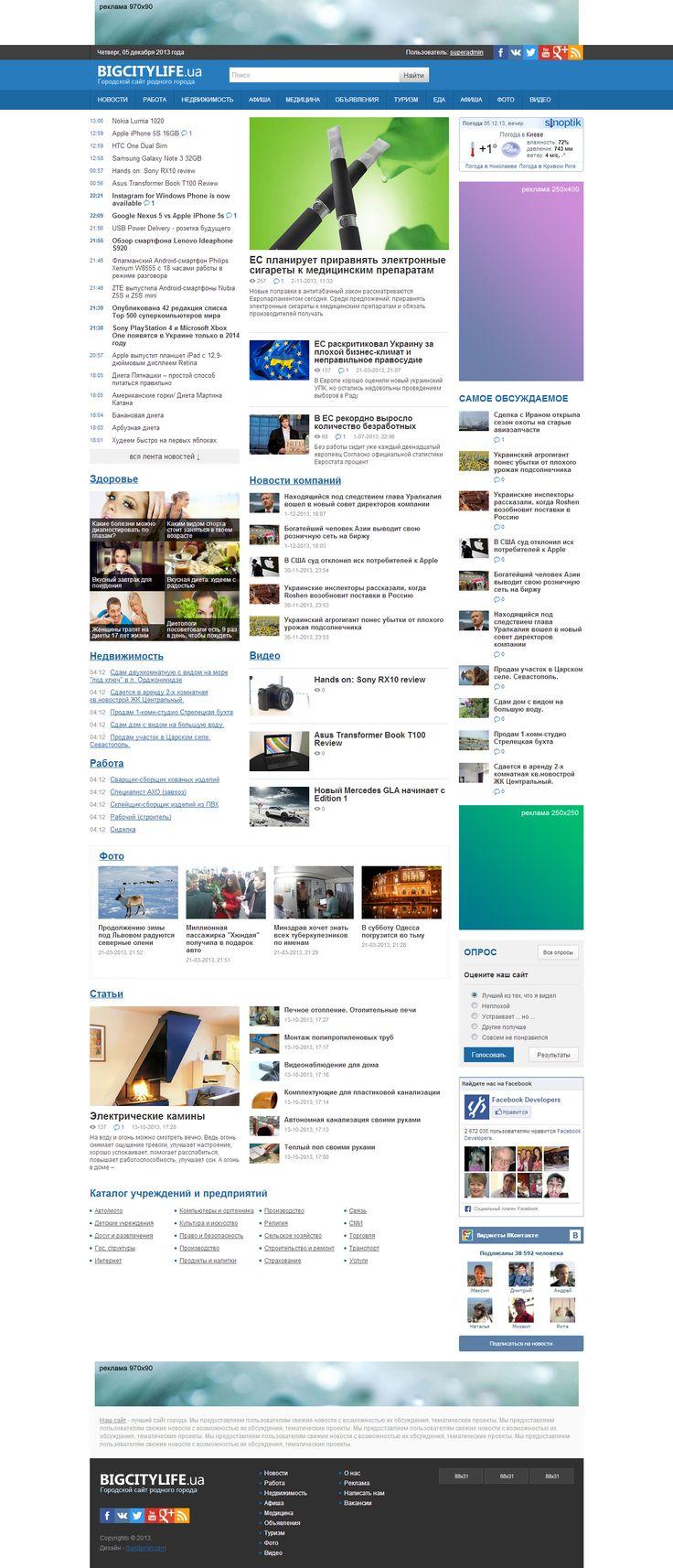 Bigcitylife - новостной шаблон для городского портала на DLE #templates #website #шаблон #сайт #web