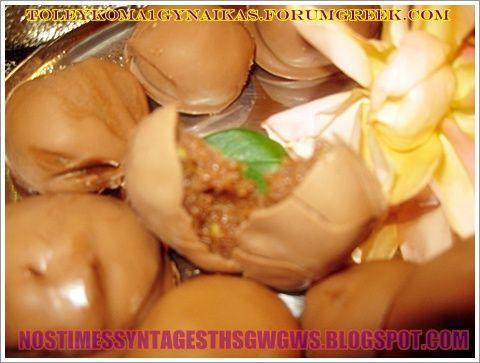 ΣΟΚΟΛΑΤΑΚΙΑ ΥΠΟΒΡΥΧΙΟ!!! Πανευκολα σοκολατακια,γρηγορα με την αγαπημενη γευση της βανιλιας υποβρυχιο!!! Δοκιμαστε τα ειναι φανταστικα...by nostimessyntagesthsgwgws.blogspot.com
