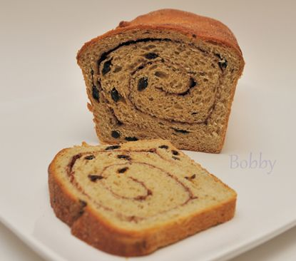 Receta de pan de canela y pasas