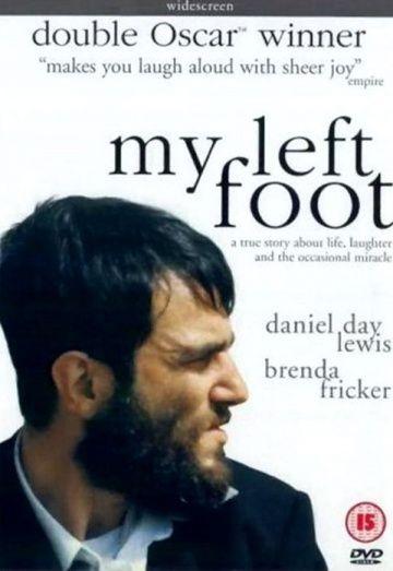 Моя левая нога (My Left Foot: The Story of Christy Brown)