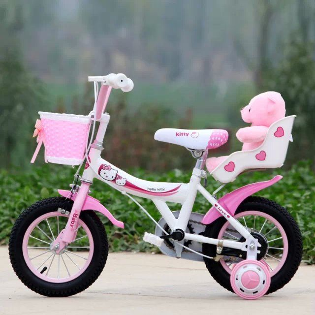 Kids Bikes Cheap Bikes Walmart Kids Bikes Walmart 20 Inch Bike Age Range Bicycle For 2 Year Old Best Bikes For Kids Bike Kids Bicycle Toddler Bicycle Kids Bike