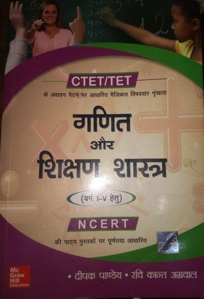 Ctet Child Development And Pedagogy Pedagogy Child Development Good Notes