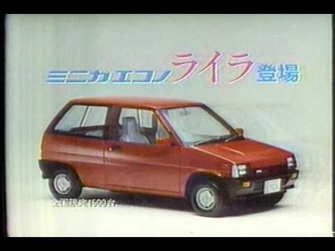 1986 MITSUBISHI MINICA ECONO Ad