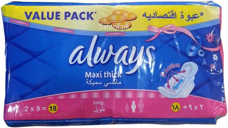 ALWAYS PADS MAXI THICK LONG 18 Saloni™ Health