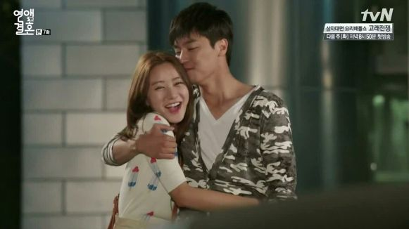 from Valentin ost marriage not dating ep 1