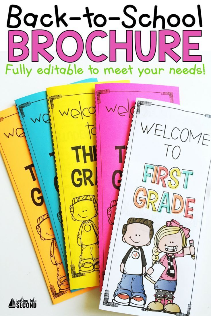 Back to school meet the teacher open house brochure for Meet the teacher brochure template