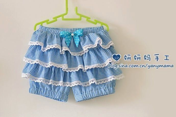 Sew own children