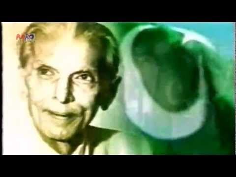 Mera Paigham Pakistan Mera Eimaan Pakistan HD DTS Pakistani National Song Nusrat Fateh Ali Khan - YouTube