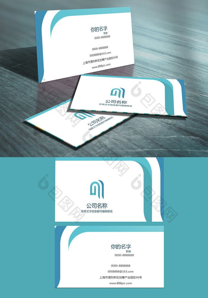 Light Business Card Design Download Ai Free Download Pikbest Business Card Design Card Design Cards