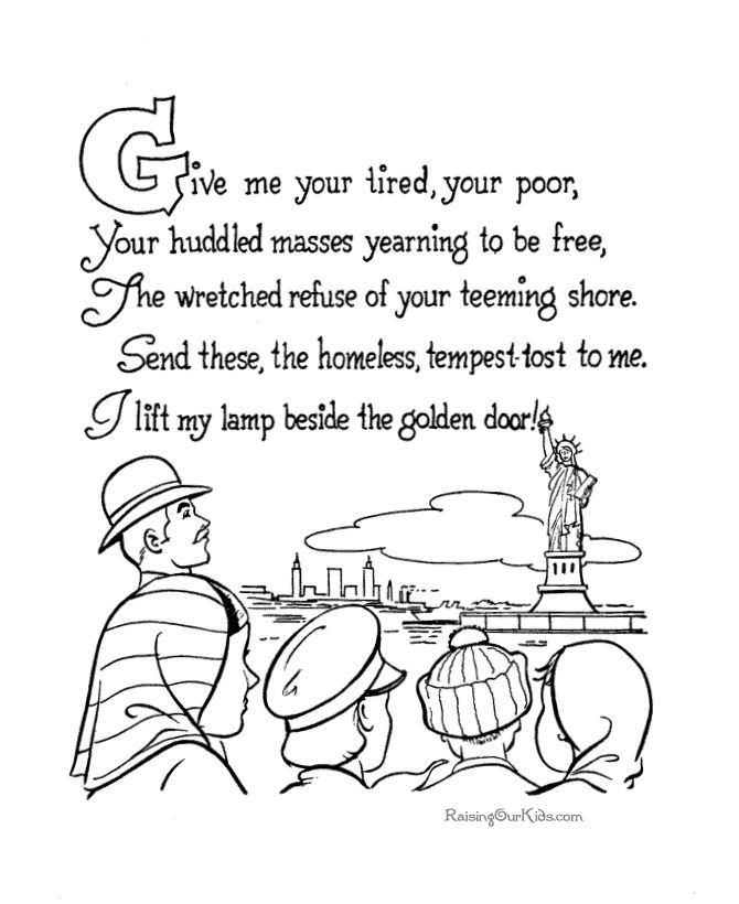 Great supplement to States study, for New York Unit.  The Statue of Liberty Inscription and Quote and other printables.