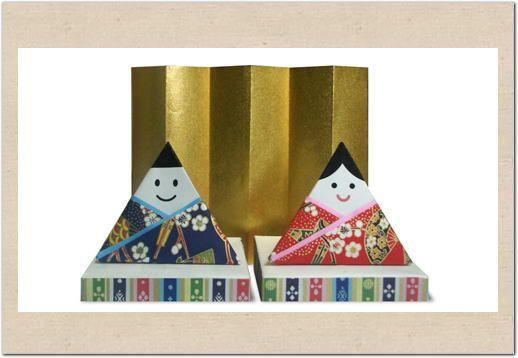 ひな人形 折り紙 | Arts & Crafts ... : お雛様の折り方 : 折り方