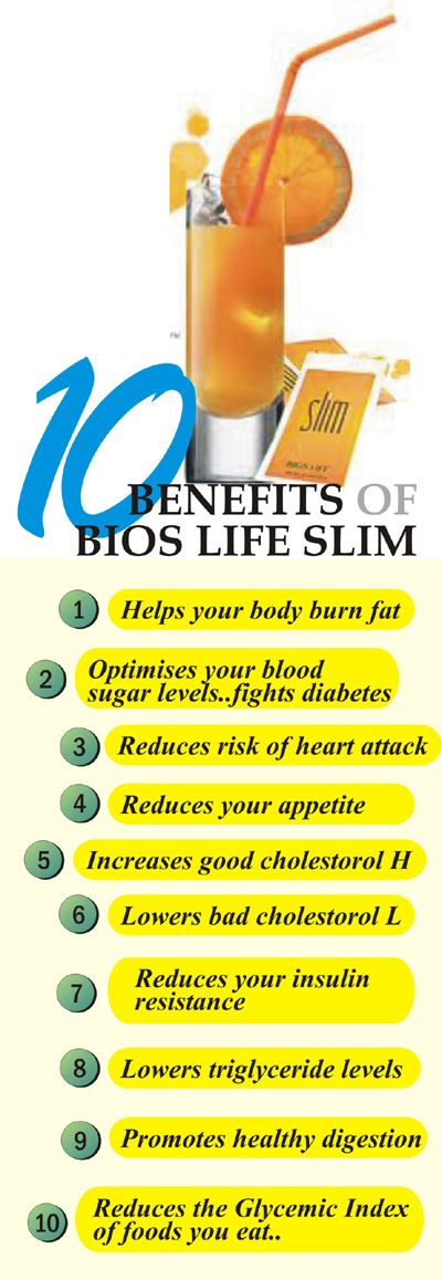 TEN BENEFITS of Bios Life Slim. #Bios_Life_Slim . EarnMoneyBurnFat.com Available with me. Call 9844158155 . Business opportunity also available.