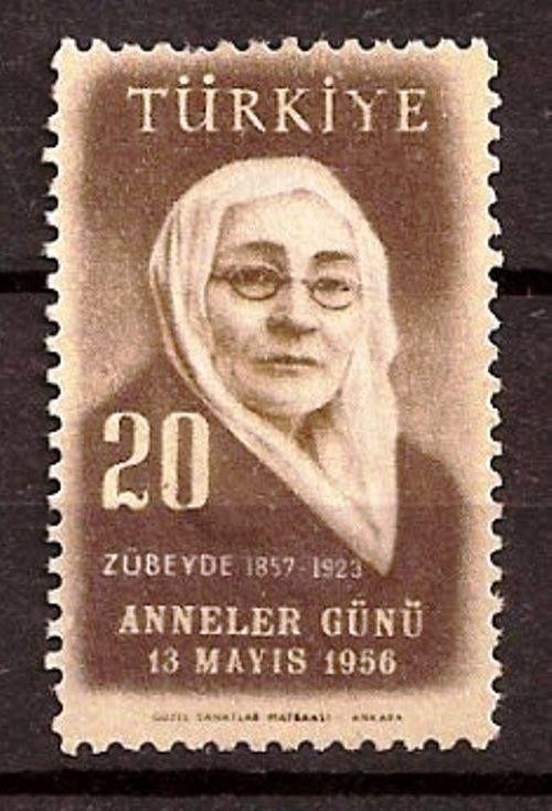 Zübeyde hanım konulu Anneler günü posta pulu 13 Mayıs 1956