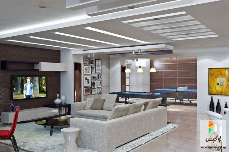 فورم جبس بورد ديكورات صالات استقبال الضيوف Interior Design Home Decor Interior Architecture