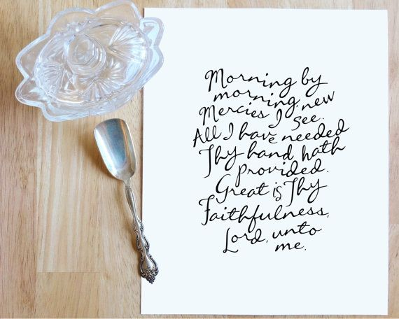 "Great Is Thy Faithfulness (Lamentations 3:22-23)  |  8x10"" Calligraphy Hymn…"