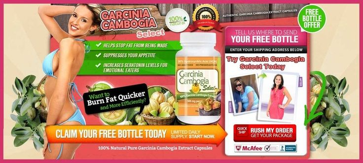 You can buy Garcinia Combogia online and the products of this weight loss supplement that provides as always in effective weight reducing. The products block the fats and suppress the obesity and prevent your foods craving.