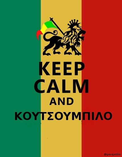 Keep Calm and .. <3 :) The Lion Version