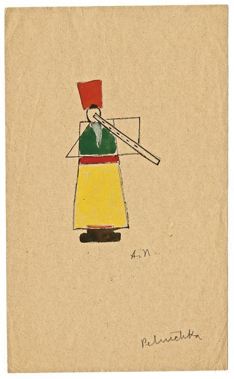 Amalia Nieto born Montevideo1907untitled c.1935watercolor...