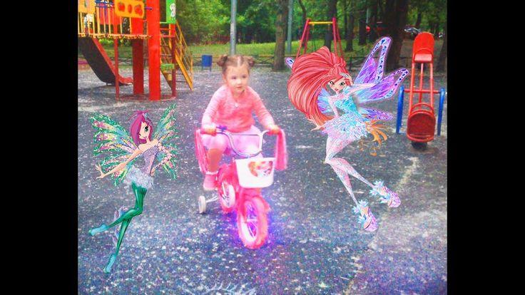 ВЛОГ РАСПАКОВКА розового Велосипеда Winx Учимся кататься на велосипеде V...