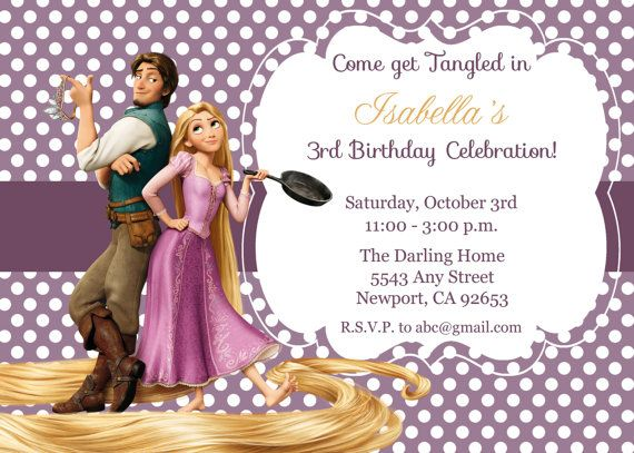 Rapunzel Invitation Template orderecigsjuiceinfo