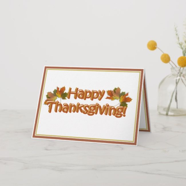 Fall Seasons Best Happy Thanksgiving Text Holiday Card Affiliate Thanksgiving Text Holiday Happy Ad