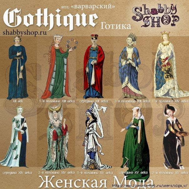 1069 Best Medieval Gothic Images On Pinterest Medieval