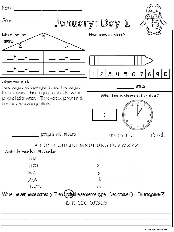 Daily  morning work or homework for first or second grade.  Grab Day 1 for free!