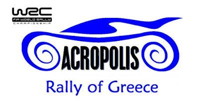 PATRINAKI: RALLY ACROPOLS 2016 : ΤΟ ΕΠΙΣΗΜΟ ΠΡΟΓΡΑΜΜΑ - ΧΑΡΤΕ...