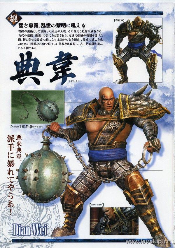 典韋 - 黑手黨 - udn相簿 | Comic book cover, Comic books, Comics
