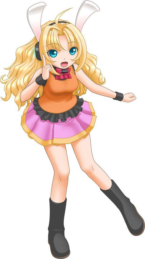 Luna Amane, Vocaloid