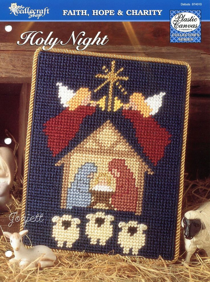 Nativity Wall Hanging Quilt Pattern Nativity Quilt Wall