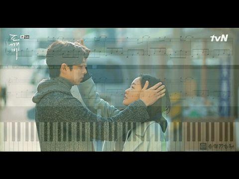 I Miss You, Soyou 소유 韶宥 Goblin 도깨비 鬼怪 (Piano Tutorial) Synthesia 琴譜