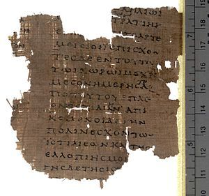 Fragment from Histories, Book VIII on 2nd-century Papyrus Oxyrhynchus 2099. 440 BC.